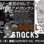 soulsnacks