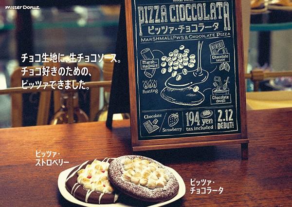 misdo-pizza1
