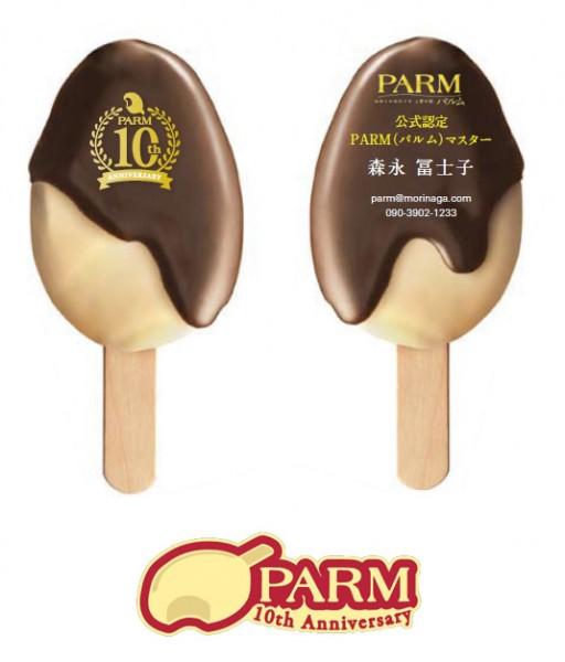 parmexam4