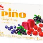 pinoberry
