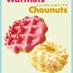 waffnuts1