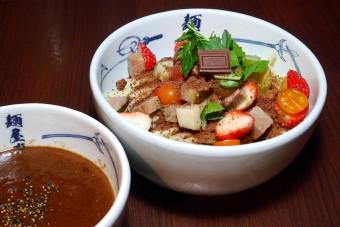tsukegahna1