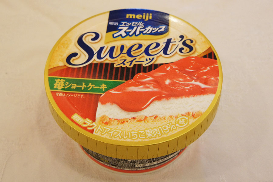 supercupsweets1