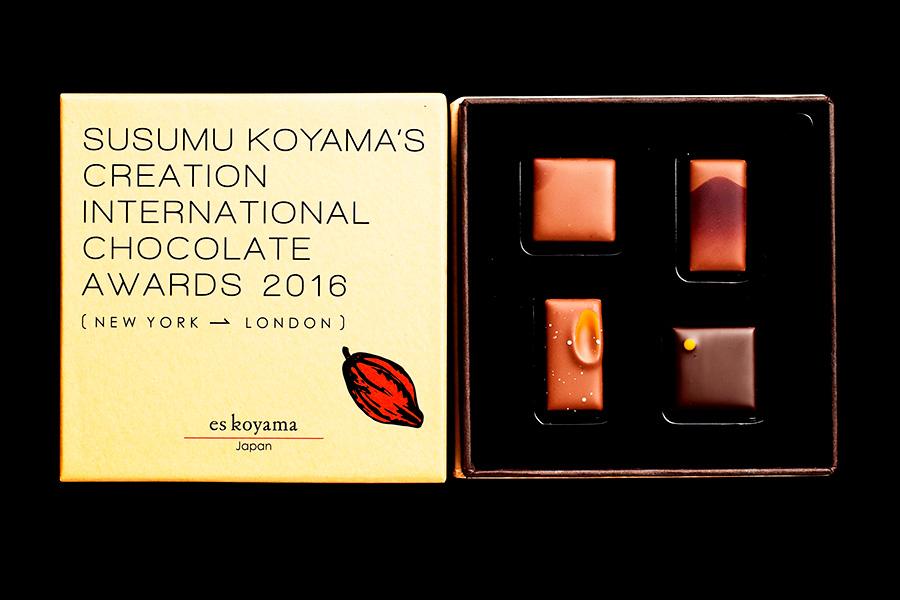 eskoyama2017-4