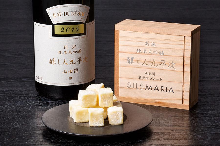 silsmaria0105-3