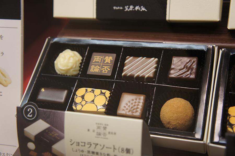 takashimaya_orechoco6