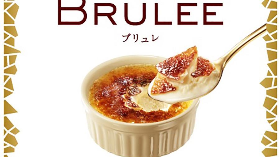buluree3