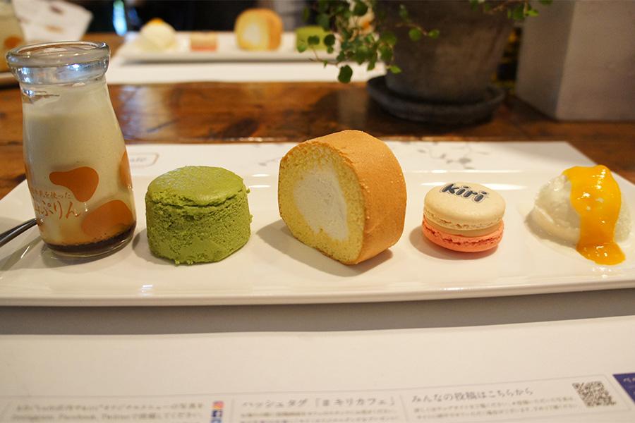 kirikoyama2