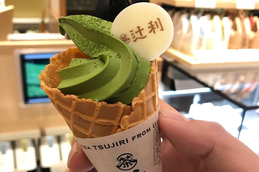 tsujiri4