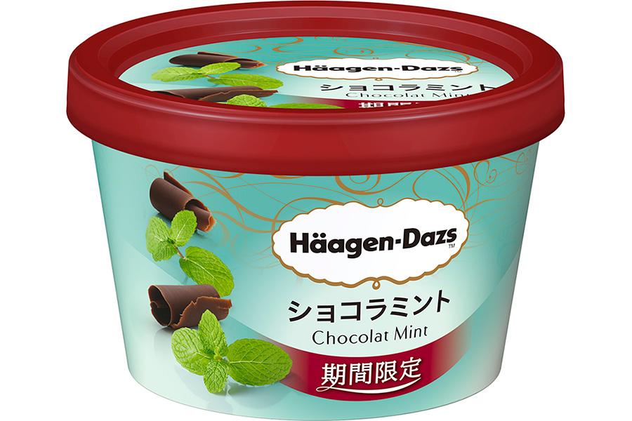 haagen_mint2