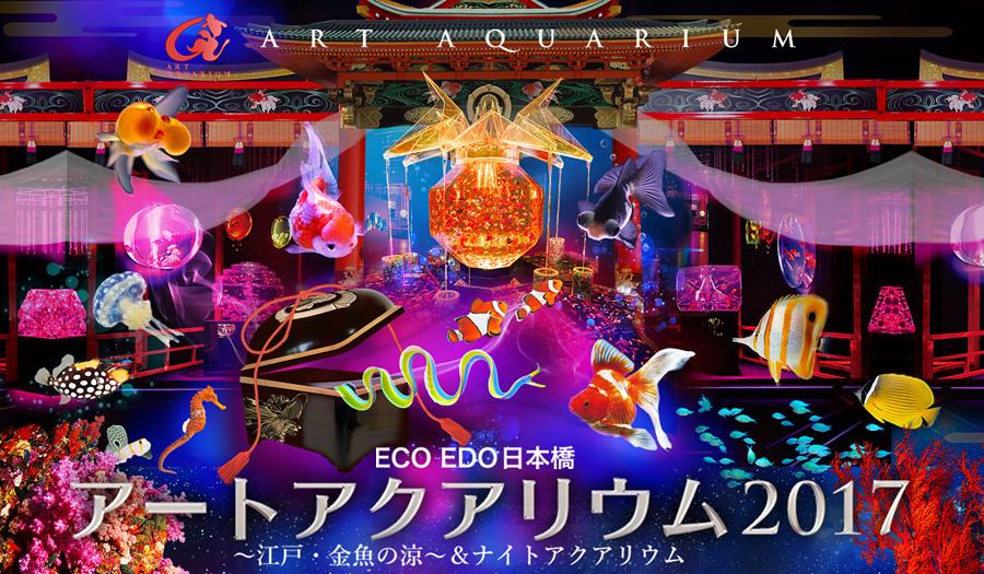 ecoedo2017-3