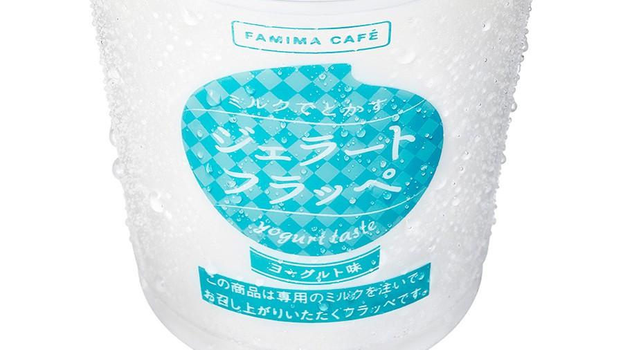 famima_frappe3