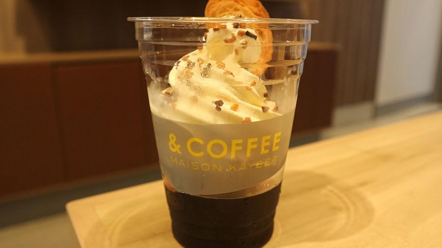 andocoffee_mk1