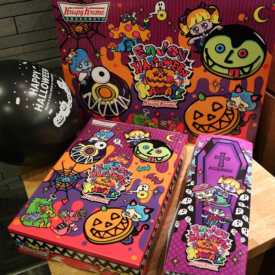 kkdj_halloween5