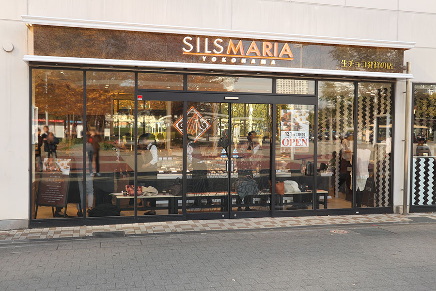silsmaria12