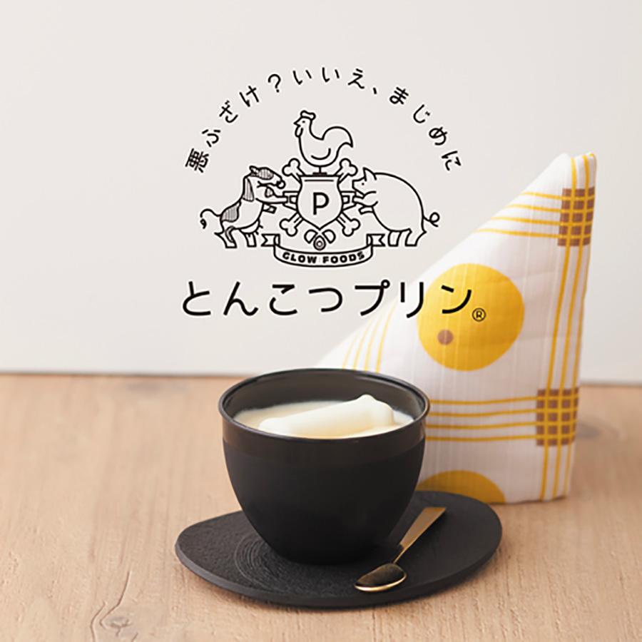 tonkotsupurin1