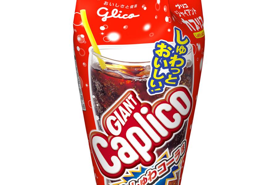 caplico_cola2